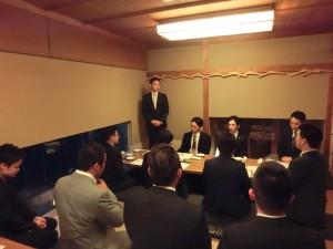 愛媛県神道青年会 再発足45周年準備委員会 発足 | 愛媛県神道青年会